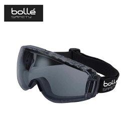 保護メガネ パイロット 2 フリーサイズ No.1689112 PILOT 2 ブラック スモークレンズ 眼鏡の上から 防曇 耐傷性 スポーツ アウトドア bolle A工D