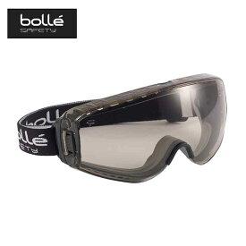 保護メガネ パイロット 2 フリーサイズ No.1689118 PILOT 2 ブラック CSPレンズ 眼鏡の上から 防曇 耐傷性 スポーツ アウトドア bolle A工D