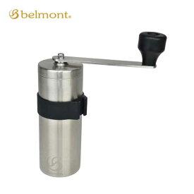 OUTDOOR コーヒーミル No.BM-351 ミル クッカー コーヒー セット コンパクト 手動 キャンプ バーベキュー 持ち運び belmont ベルモント H