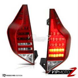 トヨタ アクア テールライト 2012-2016 Toyota Aqua NHP10 Prius C Red LED SMD Signal Rear Tail Light 2012-2016トヨタアクアNHP10プリウスCレッドLED SMD信号リアテールライト