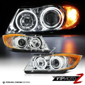 BMW ヘッドライト 2005-08 Metallic Chrome BMW E90 3-Series Twin Halo Projector Headlights W/ Amber 2005-08メタリッククロームBMW E90 3シリーズツインヘイロープロジェクターヘッドライトW /アンバー