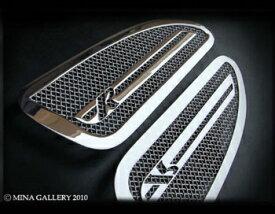 ジャガー グリル Jaguar XKR Supercharged Mesh Hood Louver Replacement set chrome or black ジャガーXKR過給メッシュフードルーバーの交換セットクロームまたは黒