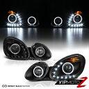 レクサス ヘッドライト [BUILT-IN LED DRL] 1998-2005 Lexus GS300 GS400 Aristo JDM Black Headlights Lamps 【BUILT…