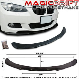 BMW E90/92 エアロ FITS: 05-10 BMW E90/E92 POLY URETHANE UNDER FRONT BUMPER LIP SPOILER SPLITTER FITS:フロントバンパーリップスポイラースプリッタUNDER 05-10 BMW E90 / E92のPOLYウレタン