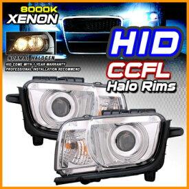 Chevrolet Camaro ヘッドライト HID 8000K 10-13 Chevy Camaro CCFL Halo Projector CHR Clear Headlights LH RH HID 8000K 10-13シボレーカマロCCFLヘイロープロジェクターCHRクリアヘッドライトLH RH