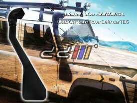 USエア インテーク シュノーケル SLRDE5AスノーケルキットエアインテークランドローバーディフェンダーTD5 300TDiランドローバー90 110 SLRDE5A Snorkel Kit Air Intake Landrover Defender TD5 300TDi Land rover 90 110