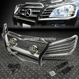グリル CHROME BRUSHグリルガード+ 07-12 MERCEDES X164 GL-CLASSの丸型煙霧ライト CHROME BRUSH GRILL GUARD+ROUND SMOKE FOG LIGHT FOR 07-12 MERCEDES X164 GL-CLASS