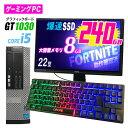【20台限定!特価】第4世代 ゲーミングPC 中古 デスクトップ フォートナイト FF14 22インチ 22型 液晶 モニター セッ…
