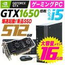 ゲーミングPC 中古 デスクトップ パソコン フォートナイト Fortnite GeForce GTX1650 グラボ グラフィックボード Core…