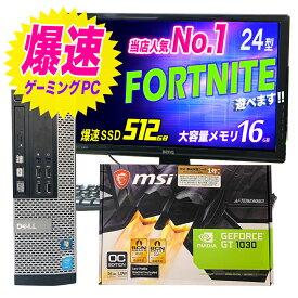 【フォートナイトが遊べる】 ゲーミング PC 新品グラフィックボード搭載 新品SSD512GB メモリ16GB 液晶 24型モニター Windows 10 Core i5 中古 PC フォートナイト Fortnite 【中古】