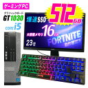 【期間限定プライス】ゲーミングPC 新品グラフィックボード搭載 新品SSD512GB 大容量メモリ16GB 液晶 23型モニター …
