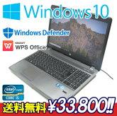 中古ノートパソコン【送料無料】HPProBook4540S(オフィス・セキュリティソフト付きSSD搭載Windows10Corei3メモリ4GB)【中古】【中古パソコン/中古PC】