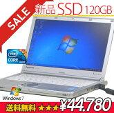 中古ノートパソコン【送料無料】PanasonicCF-SX2ADHCSパナソニックレッツノートLet'sNote(Windows7Corei5HDMI出力端子新品SSD)【中古】【中古パソコン/中古PC】