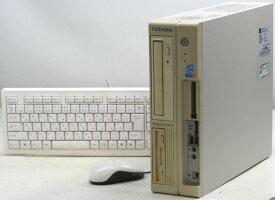 中古デスクトップパソコン 東芝 EQUIUM 5120 PE51232PNN81P(東芝 WindowsXP)【中古】【中古パソコン/中古PC】