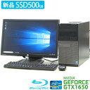 【最強ゲーミングPC】GeForce GTX 1650 新品SSD500GB搭載! DELL Optiplex 9020-4770MT■24液晶セット Corei7 ブルーレ…