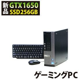 ゲーミングPC 新品グラボ GeForce GTX 1650 新品SSD256GB DELL Optiplex 7010-3470SF デル Windows10 Corei5 メモリ8GB SSD256GB グラフィックボード GeForceGTX1650 HDMI DVDスーパーマルチ 中古パソコン 中古PC