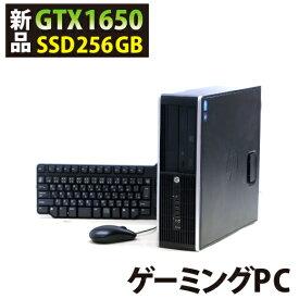 ゲーミングPC 新品グラボ GeForce GTX 1650 新品SSD256GB HP Compaq Pro 6300Pro SFF-3470 ヒューレット・パッカード Windows10 Corei5 メモリ8GB SSD256GB グラフィックボード GeForceGTX1650 HDMI DVDスーパーマルチ 中古パソコン 中古PC