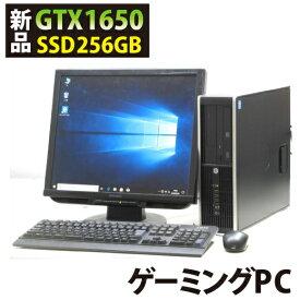 ゲーミングPC 新品グラボ GeForce GTX 1650 新品SSD256GB HP Compaq Pro 6300Pro SFF-3470 19液晶セット ヒューレット・パッカード Windows10 Corei5 メモリ8GB SSD256GB グラフィックボード GeForceGTX1650 HDMI DVDスーパーマルチ 中古パソコン 中古PC