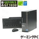ゲーミングPC 新品グラボ ゲーム対応DELL Optiplex 7020-4590SF Windows10 Corei5 メモリ8GB グラフィックボード GeFo…