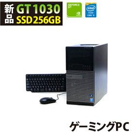 ゲーミングPC 新品グラボ GeForce GT 1030 新品SSD256GB DELL Optiplex 9020-4570MT デル Windows10 Corei5 メモリ8GB SSD256GB グラフィックボード GeForceGT1030 HDMI DVDスーパーマルチ 中古パソコン 中古PC