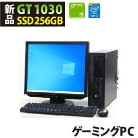 ゲーミングPC 新品グラボ GeForce GT1030 新品SSD256GB ヒューレット・パッカード HP Prodesk 600 G1 SFF 4570 19液晶セット Windows10 Corei5 メモリ8GB SSD256GB グラフィックボード GeForceGT1030 HDMI DVDスーパーマルチ 中古パソコン 中古PC