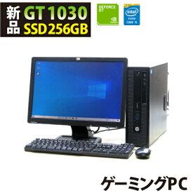 ゲーミングPC 新品グラボ GeForce GT1030 新品SSD256GB ヒューレット・パッカード HP Prodesk 600 G1 SFF 4570 19W液晶セット Windows10 Corei5 メモリ8GB SSD256GB グラフィックボード GeForceGT1030 HDMI DVDスーパーマルチ 中古パソコン 中古PC