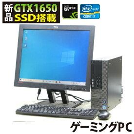 ゲーミングPC 新品グラボ GeForce GTX 1650 新品SSD256GB DELL Optiplex 9010-3770SF 20液晶セット デル Windows10 Corei7 メモリ8GB SSD256GB グラフィックボード GeForceGTX1650 HDMI DVDスーパーマルチ 中古パソコン 中古PC