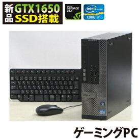 ゲーミングPC 新品グラボ GeForce GTX 1650 新品SSD256GB DELL Optiplex 9010-3770SF デル Windows10 Corei7 メモリ8GB SSD256GB グラフィックボード GeForceGTX1650 HDMI DVDスーパーマルチ 中古パソコン 中古PC