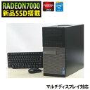新品SSD256GB DELL Optiplex 9020-4570MT デル Windows10 Corei5 メモリ8GB SSD256GB グラフィックボード マルチディ…