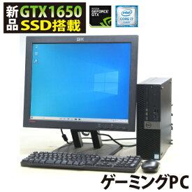 ゲーミングPC 新品グラボ GeForce GTX 1650 新品SSD500GB DELL Optiplex 7050-6700SF 20液晶セット デル Windows10 第6世代 Corei7 メモリ8GB SSD500GB グラフィックボード GeForceGTX1650 HDMI DVDスーパーマルチ 中古パソコン 中古PC