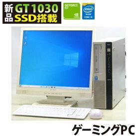 ゲーミングPC 新品グラボ GeForce GT 1030 新品SSD256GB NEC PC-MK32MLZZJ5XH 19液晶セット Windows10 Corei5 メモリ8GB SSD256GB グラフィックボード GeForceGT1030 HDMI DVDスーパーマルチ 中古パソコン 中古PC