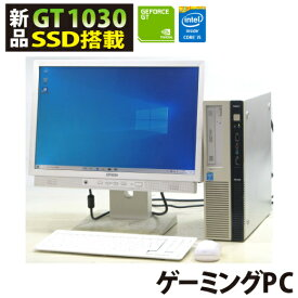 ゲーミングPC 新品グラボ GeForce GT 1030 新品SSD256GB NEC PC-MK32MLZZJ5XH 19W液晶セット Windows10 Corei5 メモリ8GB SSD256GB グラフィックボード GeForceGT1030 HDMI DVDスーパーマルチ 中古パソコン 中古PC