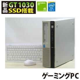 ゲーミングPC 新品グラボ GeForce GT 1030 新品SSD256GB NEC PC-MK32MLZZJ5XH Windows10 Corei5 メモリ8GB SSD256GB グラフィックボード GeForceGT1030 HDMI DVDスーパーマルチ 中古パソコン 中古PC