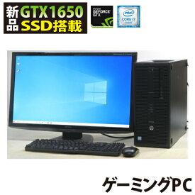 ゲーミングPC 新品グラボ GeForce GTX 1650 新品SSD500GB HP EliteDesk 800 G2 MT-6700 27液晶セット ヒューレット・パッカード Windows10 第6世代 Corei7 メモリ8GB SSD500GB グラフィックボード GeForceGTX1650 HDMI DVDスーパーマルチ 中古パソコン 中古PC
