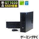 ゲーミングPC 新品グラボ GeForce GT1030 新品SSD240GB ヒューレットパッカード HP Prodesk 600 G1 SFF 4570 Windows10 Corei5 メモリ8GB グラフィックボード GeForceGT1030 HDMI DVDスーパーマルチ 中古パソコン 中古PC 【中古】