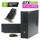 ゲーミングPC 中古 デスクトップ 【期間限定2000円オフ!!】 グラフィックボード 搭載 GeForce GTX1650 パソコン HP Pr…