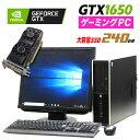 ゲーミングPC 新品グラボ GeForce GTX 1650 新品SSD240GB HP Compaq Pro 6300Pro SFF-3470 19液晶セット ヒューレット…