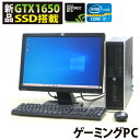 HP 【新品SSD500GB】 Compaq 8300Elite SFF-3770■19W液晶セット Corei7 【HDMI出力端子】 【ゲーミングPC】 GeForce …