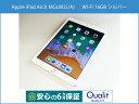 [タブレット]iPad Air2(MGLW2J/A) Apple Wi-Fi 16GB シルバー/指紋認証 2016年頃購入 [バリュー品] [中古]