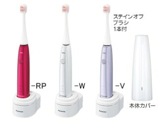 ◆ ◆ ◆ ◆ Panasonic EW-DL22 ultrasonic vibrating toothbrush ステインオフ Doltz ■ Panasonic ■ can eliminate new and sound waves vibrating toothbrushes appeared. Choose from newly developed ステインオフ brushes with three-color ☆ ★
