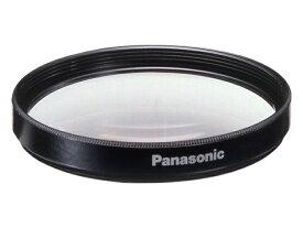 【小型宅配便(定形外郵便)対応可能】☆パナソニック(Panasonic)☆ スリムデジタルカメラ MCプロテクター(52mm径)部品コード:DMW-LMC52 純正部品 消耗品