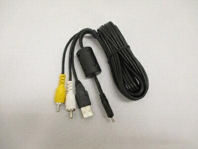 【小型宅配便(定型外郵便)対応可能】HITACHI(日立)デジタルカメラ用 ケ−ブル(USB/ビデオ)部品コード:HDC-509-002 純正部品 消耗品