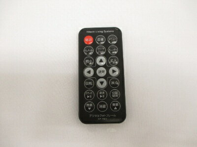 【小型宅配便(定型外郵便)対応可能】HITACHI(日立)デジタルフォトフレーム用 リモコン部品コード:HPF-A7-002 純正部品 消耗品