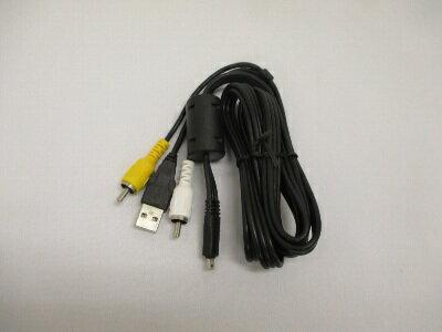 【小型宅配便(定型外郵便)対応可能】HITACHI(日立)デジタルカメラ用 ケ−ブル(USB)部品コード:HSC-S2-002 純正部品 消耗品