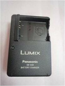 【定形外郵便対応可能】DMW-BTC2 バッテリーチャージャー(充電器)DE-A65AA⇒DE-A65ABPanasonicデジタルカメラオプション【宅コ】