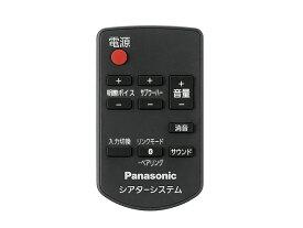 【定形外郵便対応可能】Panasonic(パナソニック)ホームシアターシステム サウンドセット リモコン部品コード:TZT2Q01B570