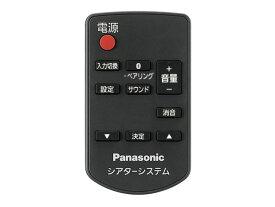 【定形外郵便対応可能】Panasonic(パナソニック)ホームシアターシステム サウンドセット リモコン部品コード:N2QAYC000101
