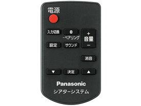 【定形外郵便対応可能】Panasonic(パナソニック)ホームシアターシステム サウンドセット リモコン部品コード:N2QAYC000110