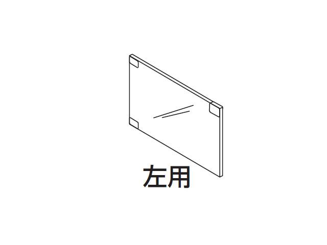 ☆パナソニック(Panasonic)☆ ホームシアター ラックシアター用 ガラス扉(左用)部品コード:RXQ1808 純正部品 消耗品