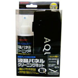 Sharp AQUOS-only Panel cleaning kit LCD large CA320CK type